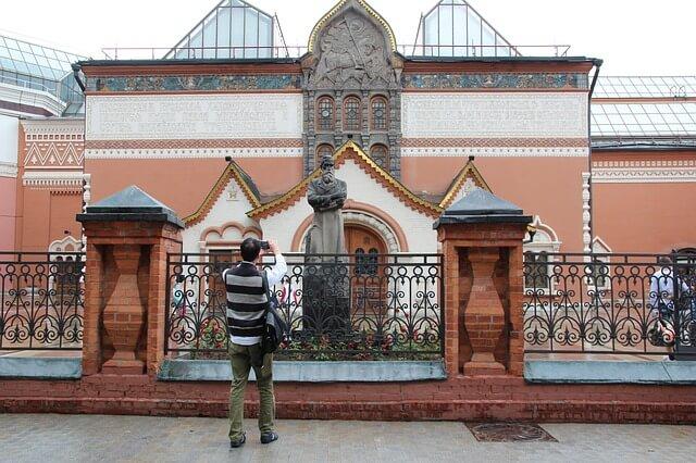 Treťjakovská galerie